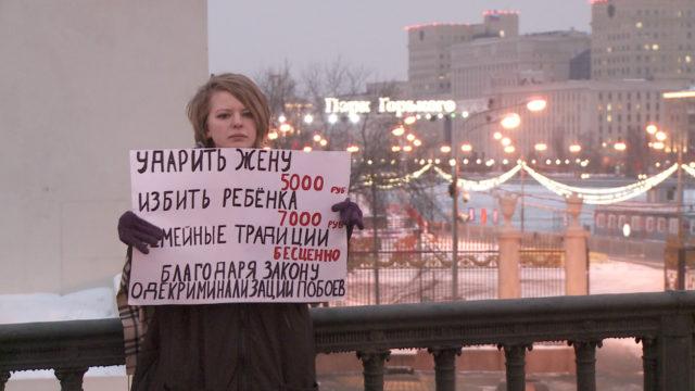 oude russische wet